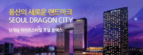 SEOUL DRAGON CITY